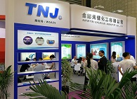 TNJ Chemical attended 2018 Shanghai CPHI & Tehran Agrofood